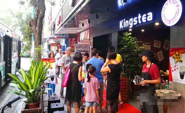 kingstea皇茶